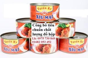 xiu-mai-sot-ca-200gr02015120164950